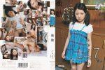 【女児の雰囲気を醸し出す逸材】恋沢りおの現在・無修正・風俗店勤務情報