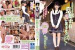 高級料亭で働く京都出身はんなり美少女がAVデビュー