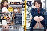 【今井杏樹と改名したEカップ女優】青山未来の現在・無修正・風俗店勤務情報